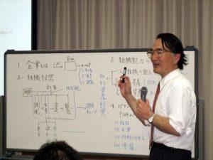 講演をする三本松先輩 http://www.shinshu-u.ac.jp/institution/im-center/event/2006/event%202006/2006%20517%20sanbonmatsu.htmlより